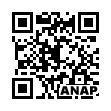 QRコード https://www.anapnet.com/item/259669