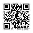 QRコード https://www.anapnet.com/item/254562