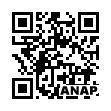 QRコード https://www.anapnet.com/item/259496