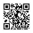 QRコード https://www.anapnet.com/item/254932