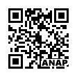 QRコード https://www.anapnet.com/item/261686