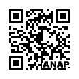 QRコード https://www.anapnet.com/item/264421