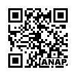 QRコード https://www.anapnet.com/item/253042
