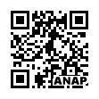 QRコード https://www.anapnet.com/item/260936