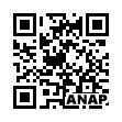 QRコード https://www.anapnet.com/item/264859