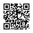 QRコード https://www.anapnet.com/item/255777