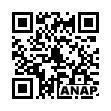 QRコード https://www.anapnet.com/item/260348