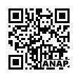 QRコード https://www.anapnet.com/item/263999