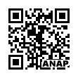 QRコード https://www.anapnet.com/item/242770