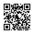 QRコード https://www.anapnet.com/item/264299
