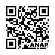 QRコード https://www.anapnet.com/item/246817