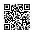 QRコード https://www.anapnet.com/item/263504