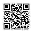 QRコード https://www.anapnet.com/item/254424