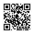 QRコード https://www.anapnet.com/item/257515
