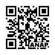 QRコード https://www.anapnet.com/item/261805