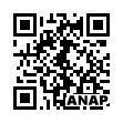 QRコード https://www.anapnet.com/item/257172