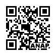 QRコード https://www.anapnet.com/item/260646