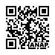 QRコード https://www.anapnet.com/item/252779