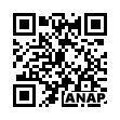 QRコード https://www.anapnet.com/item/255844
