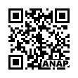 QRコード https://www.anapnet.com/item/252704
