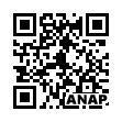 QRコード https://www.anapnet.com/item/245256