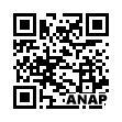 QRコード https://www.anapnet.com/item/262645