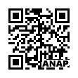 QRコード https://www.anapnet.com/item/261607