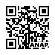 QRコード https://www.anapnet.com/item/262707