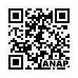 QRコード https://www.anapnet.com/item/251565