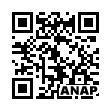 QRコード https://www.anapnet.com/item/256882