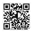 QRコード https://www.anapnet.com/item/244620