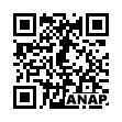 QRコード https://www.anapnet.com/item/264577
