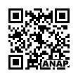 QRコード https://www.anapnet.com/item/249250