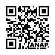 QRコード https://www.anapnet.com/item/243598
