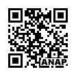 QRコード https://www.anapnet.com/item/255506
