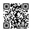 QRコード https://www.anapnet.com/item/256539