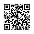 QRコード https://www.anapnet.com/item/253523