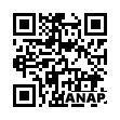 QRコード https://www.anapnet.com/item/249898