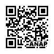 QRコード https://www.anapnet.com/item/263151