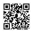 QRコード https://www.anapnet.com/item/252417