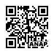 QRコード https://www.anapnet.com/item/261269