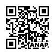 QRコード https://www.anapnet.com/item/257748