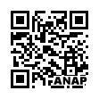 QRコード https://www.anapnet.com/item/244490