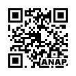 QRコード https://www.anapnet.com/item/258605