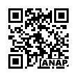 QRコード https://www.anapnet.com/item/257103