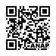 QRコード https://www.anapnet.com/item/245637