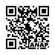 QRコード https://www.anapnet.com/item/261304