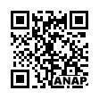 QRコード https://www.anapnet.com/item/262059