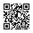 QRコード https://www.anapnet.com/item/249822