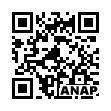 QRコード https://www.anapnet.com/item/265001